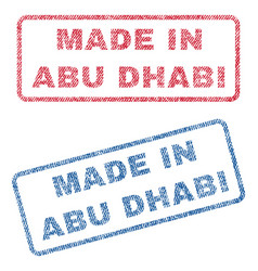 Made in abu dhabi textile stamps vector
