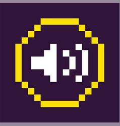 navigation icon sound loudspeaker pixel element vector image