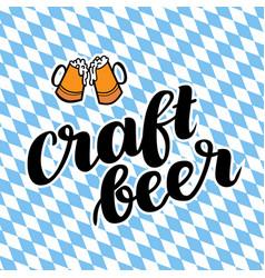 Craftbeer traditional german oktoberfest bier vector