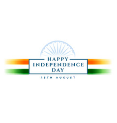 Happy independence day banner with indian flag vector