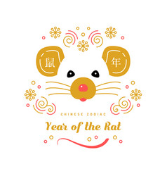 year rat 2020 chinese zodiac chinese vector image