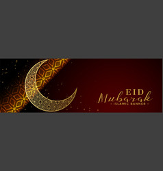 Eid mubarak web banner or header with decorative vector