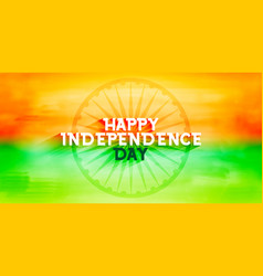 Happy indian independence day patriotic flag vector