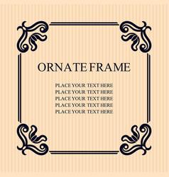 vintage decorative frame elegant ornamental vector image