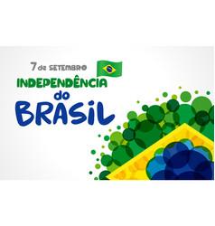 7 september brazil independence day banner vector image