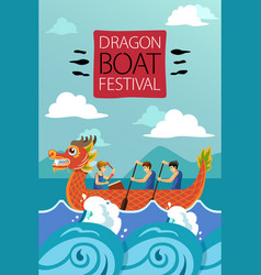 Chinese dragon boat poster vector