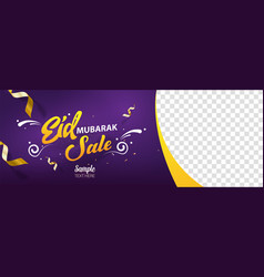 eid mubarak sale banner social media cover vector image