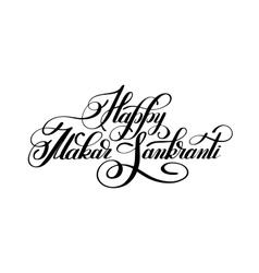 Happy makar sankranti handwritten lettering vector
