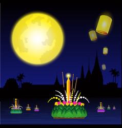 Loy krathong festival of thailand vector