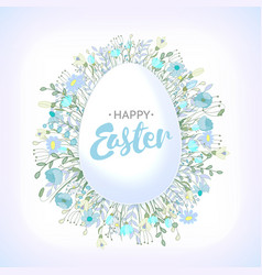 cute and simple greeting card for easter vector image vector image