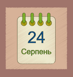 Flat shading style icon calendar ukraine vector