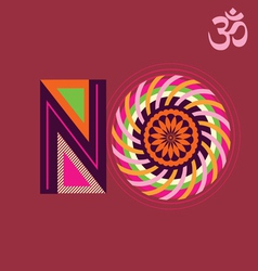 NO art poster vector image