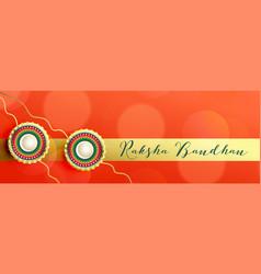 Rakhi decoration banner for raksha bandhan vector