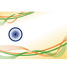 india independence day background design with vector image