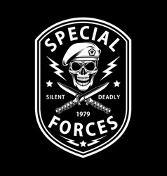 Army special forces emblem with crossed dagger on vector