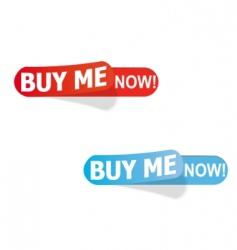 buy me now vector image