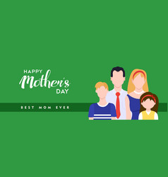 happy mothers day family banner vector image vector image