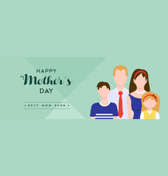 happy mothers day family love quote banner vector image