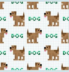 Cute cartoon brown 8bit dog with text seamless vector