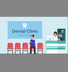dental clinic reception vector image