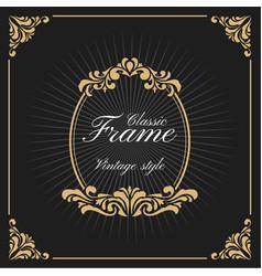 vintage luxury monogram logo template vector image