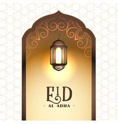 Islamic eid al adha bakreed festival background vector