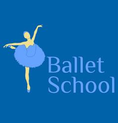 Simple ballet school logo vector