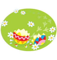 Traces of an Easter chick vector