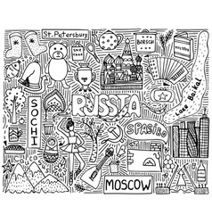 hand-drawn monochrome doodle poster with russia vector image