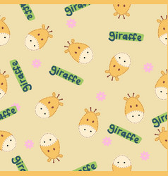 seamless cartoon texture with giraffe and flower vector image