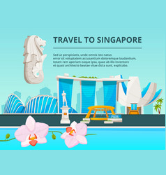 Urban landscape with cultural objects of singapore vector