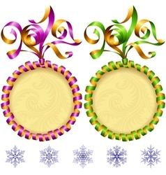 New Year 2017 circle frame set vector image vector image