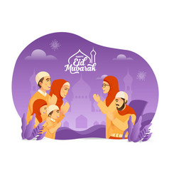Eid mubarak greeting card muslim family blessing vector