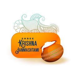Greeting design krishna janmashtami festival vector