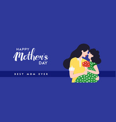 happy mothers day daughter banner vector image vector image