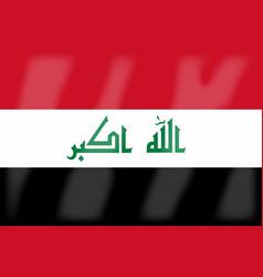 iraq waving flag vector image vector image