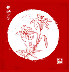 red tiger lily in white moon circle on red vintage vector image