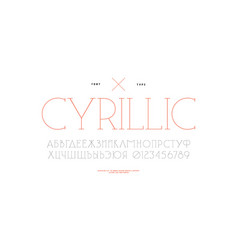 cyrillic serif font in classic style vector image