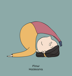 Kid yoga pose plow vector