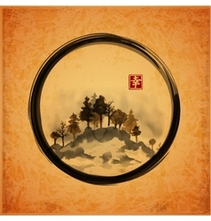 Island with trees in black enso zen circle vector image vector image