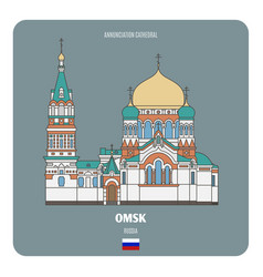 Assumption cathedral in omsk russia vector