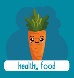 fresh carrot vegetable kawaii character vector image