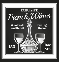 Engraving style wine label design vector