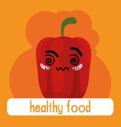 fresh pepper vegetable kawaii character vector image