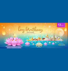 thailand loy krathong festival banners on river vector image