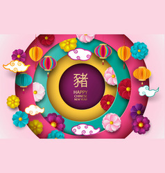 2019 happy chinese new year card with paper cutout vector image