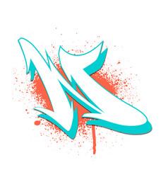 Graffiti alphabet letter n against a background vector