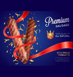realistic premium sausage vector image