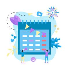 holiday calendar vector image