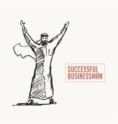 Successful arabic business man winner vector